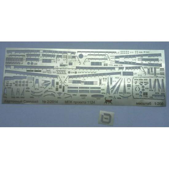 Okret pr. 1124 Aleksandrowiec - elementy fototrawione