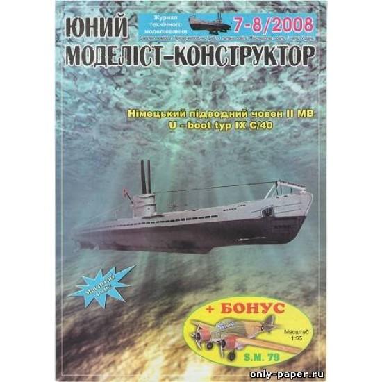 Okręt podwodny U-boot IX C/40