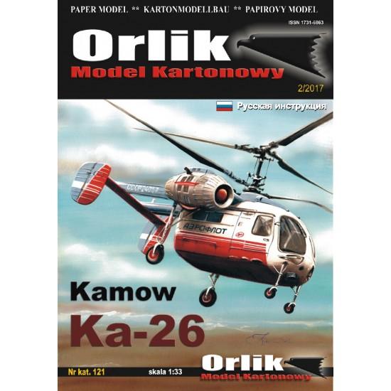 121. KAMOW Ka-26