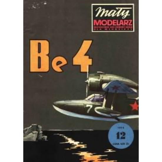 Beriew Be-4 (KOR-2)