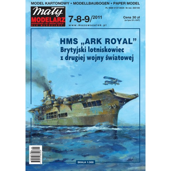 """HMS ARK ROYAL"""