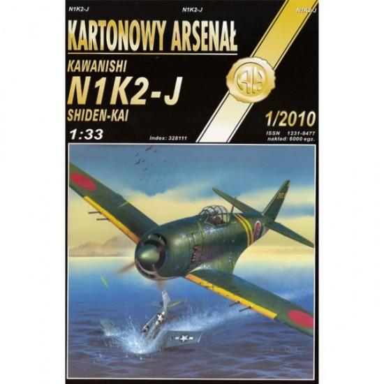 N1K2-J SHIDEN-KAI