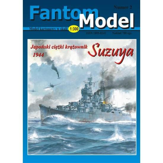 Japoński ciężki krążownik Suzuya 1:300