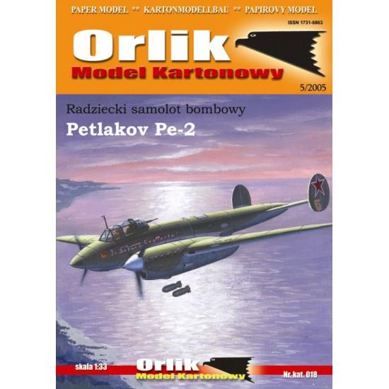 018. Petlakov Pe-2