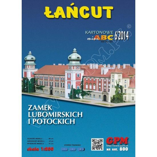 ŁAŃCUT - Zamek Lubomirskich i Potockich