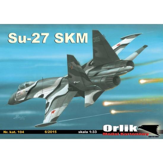 104. SU-27 SKM
