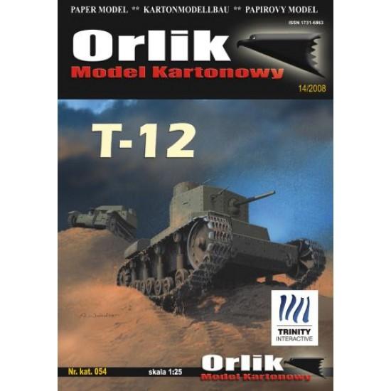 T-12  + Wręgi wycinane laserowo