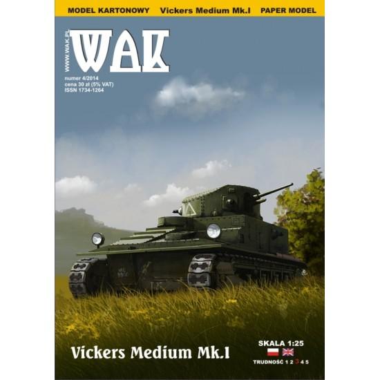 Vickers Medium Mark I
