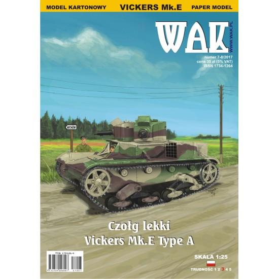 Vickers Mk.E Type A