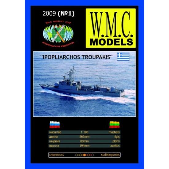 Grecki okręt  rakietowy IPOPLIARCHOS TROUPAKIS