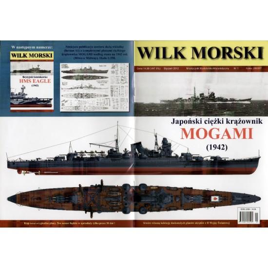 Wilk Morski  1/2012
